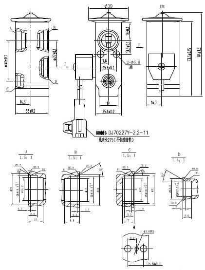 expansion valve ev-2302