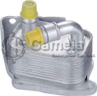 3011211 - Oil-Cooler-for-BMW-OEM-114-2750-8967